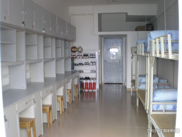 广州白云工商技师学院学生宿舍实拍