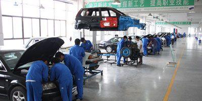 汽车维修美容类