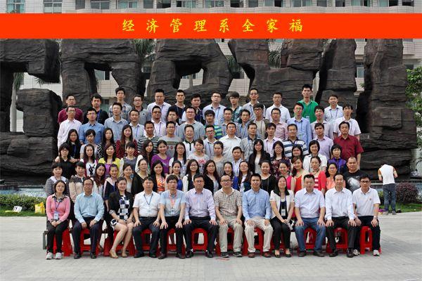 广州白云工商技师学院经济管理系