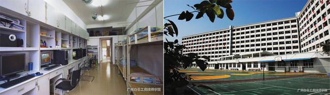 学生公寓内部设施(空调,热水器,独立卫生间,公用洗衣机,宽带一应俱全),篮球场,羽毛球场等体育设施完善