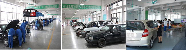 汽车美容实训室、 汽车底盘检测实训室、 汽车钣金实训室