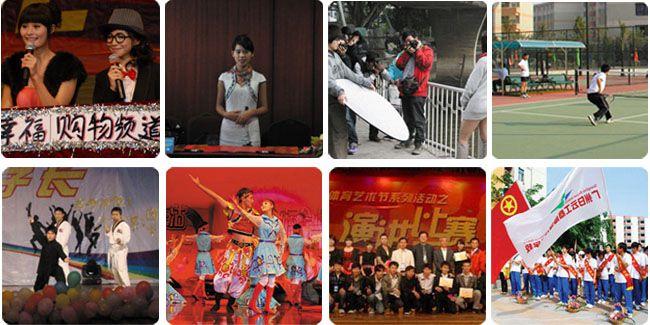 校园广播站、礼仪协会、摄影协会、网球社、武术协会、舞蹈协会、演讲协会、青协活动照片