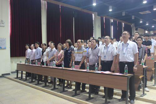 白云工商技师学院计算机系第十八届科技节