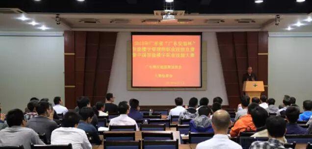 省级职业技能大赛频繁走进广州白云工商技师学院