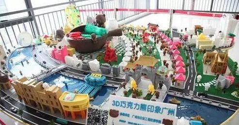 广州市白云工商技师学院学子3D打印作品惊艳市青年创业大赛