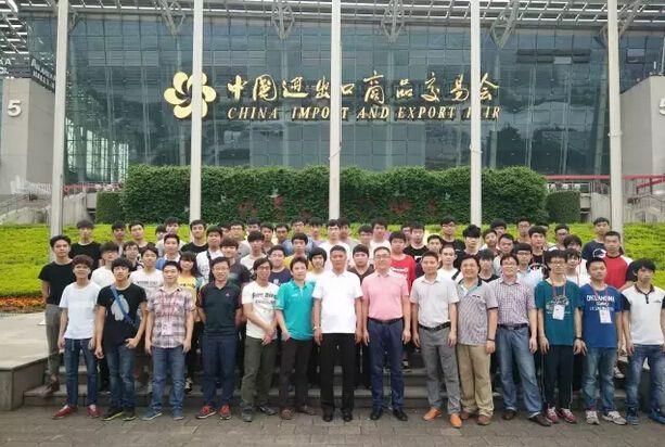 广州白云工商技师学院计算机系为广交会保驾护航