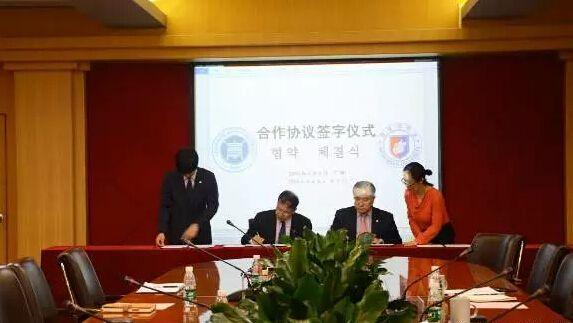 """加强国际合作 培养""""国际性、应用型""""人才——我校与韩国圆光大学签订合作协议"""