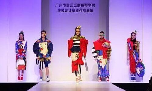 """技工院校学子作品将在中国(广东)大学生时装周总决赛上""""挑战""""本科院校学生"""