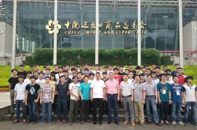 广州白云工商技师学院计算机学生参加广交会实习