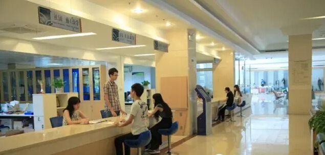 学生发展与服务中心