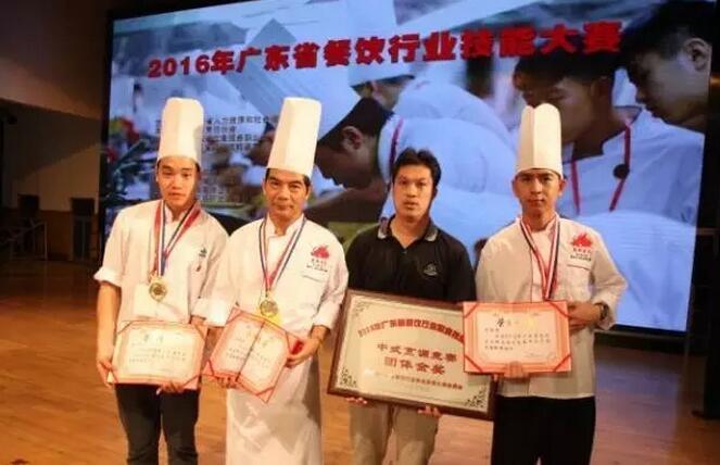 广州白云工商技师学院师生再获广东省餐饮业职业技能大赛金奖