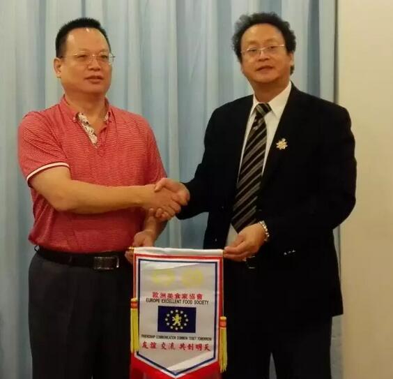 欧洲美食家协会造访广州市白云工商技师学院
