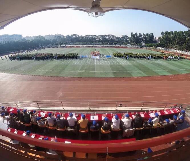 广州白云工商技师学院第二十届校运会开幕式