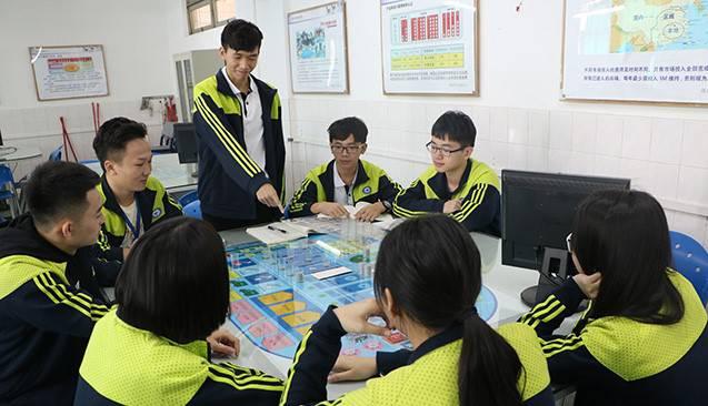 工商企业管理(五年制高级技工+成人大专双学历)