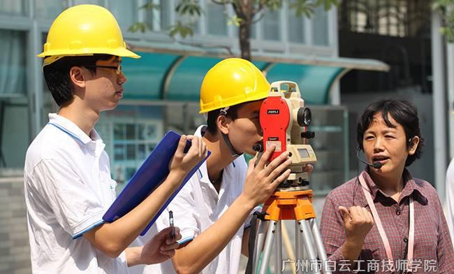 建筑工程管理(五年制高级技工+成人大专双学历)