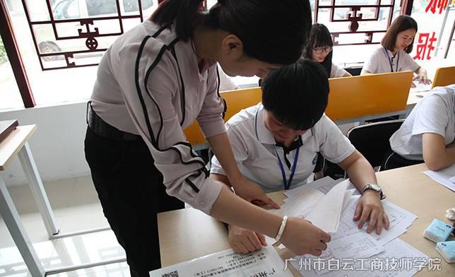 广州技校排名-白云会计助你一臂之力