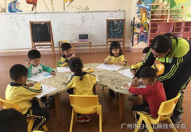 幼儿教育专业课程见习