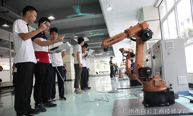 工业机器人实训中心