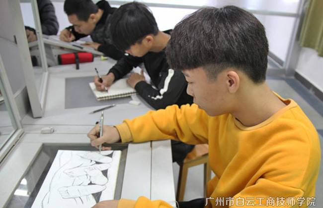 动漫设计与制作(五年制高级技工+成人大专双学历)
