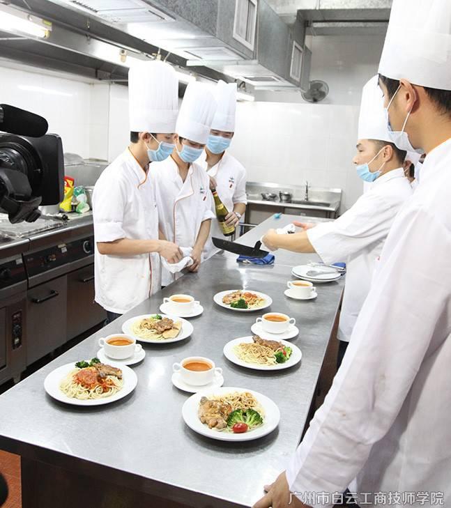 烹饪(中西餐技术 五年制高级技工+成人大专双学历)