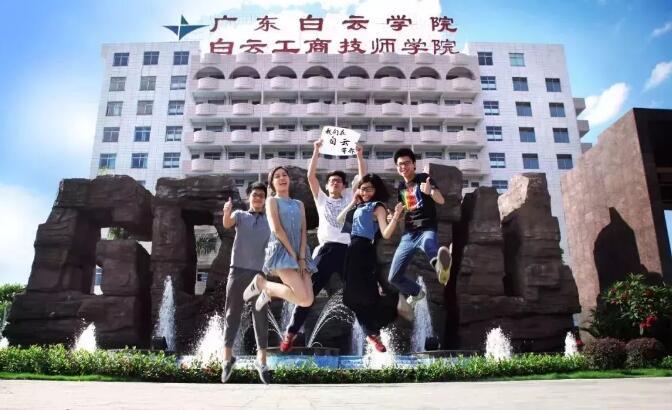 广州技校排名-2018广州技校招生情况