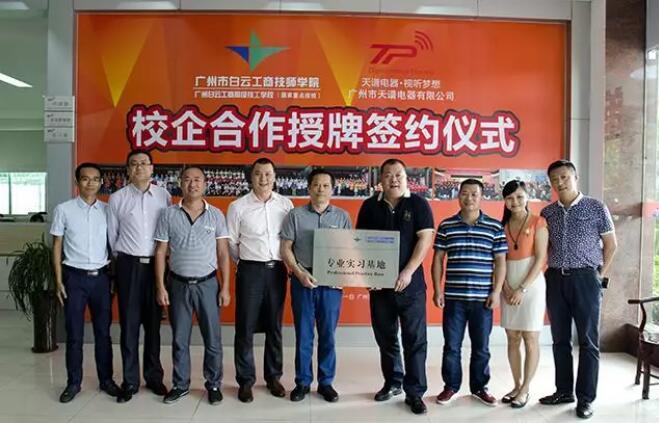 广州技校有什么专业-市场营销