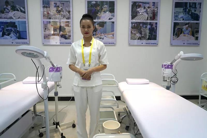 广州白云工商技师学院中医养生美容专业