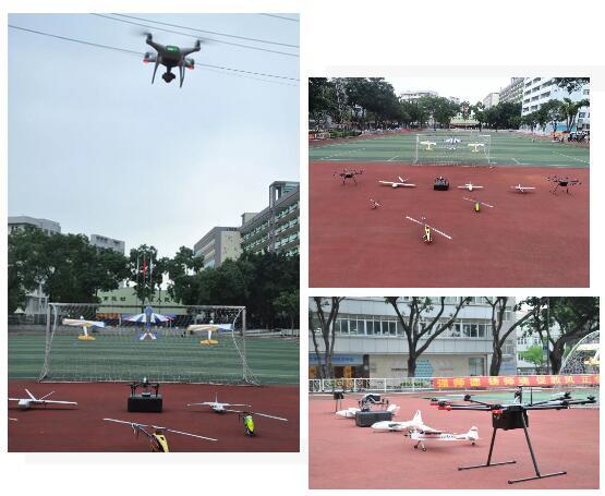 广州白云工商技师学院无人机专业 航模展