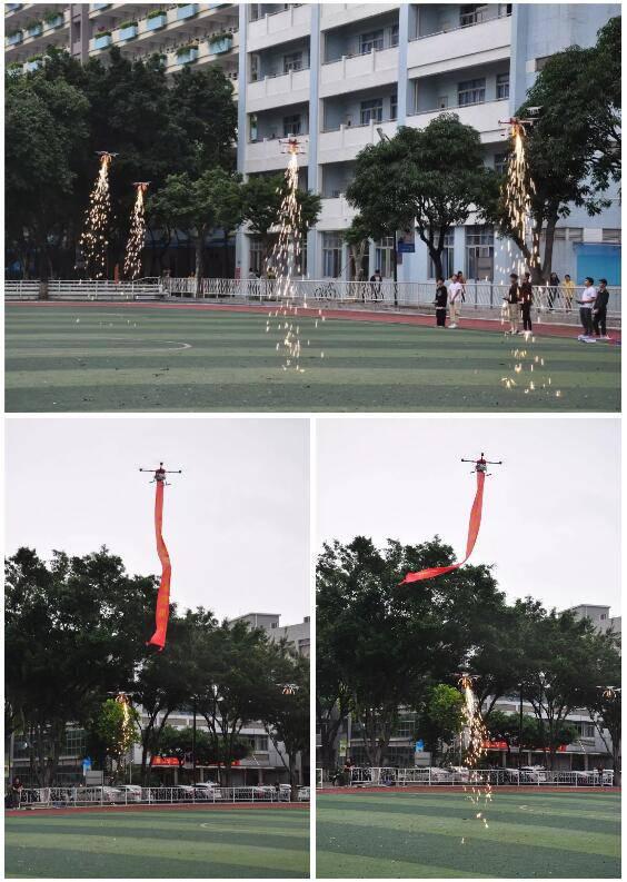 """广州白云工商技师学院无人机专业表演""""众星捧月"""""""