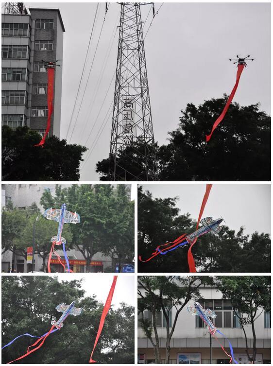 """广州白云工商技师学院无人机专业表演""""游龙戏凤"""""""