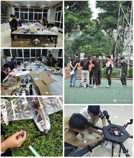 广州白云工商技师学院无人机专业