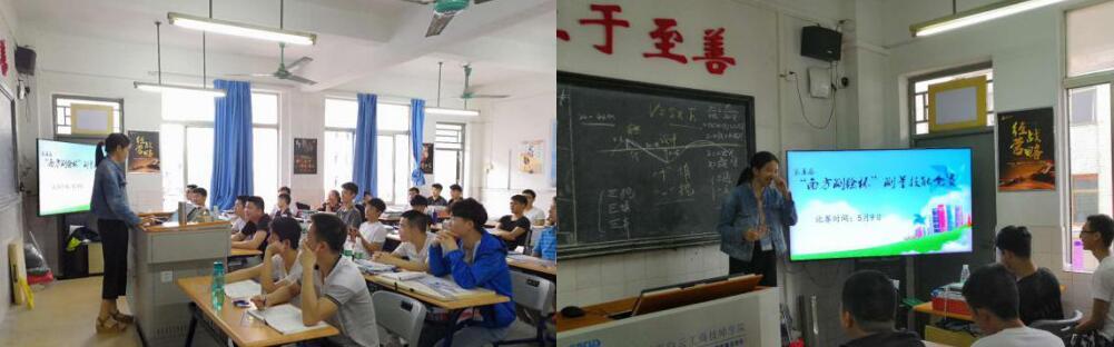 """广州白云工商技师学院建筑工程管理专业""""南方测绘杯""""测量技能竞赛"""