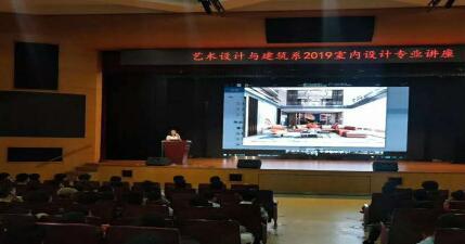 """想招广州白云工商技师学院室内设计专业学生,你得玩点""""套路"""""""
