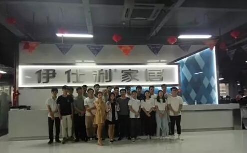 广州白云工商技师学院室内设计专业