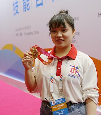 广州白云工商技师学院服装设计专业温彩云荣获国际大赛金牌