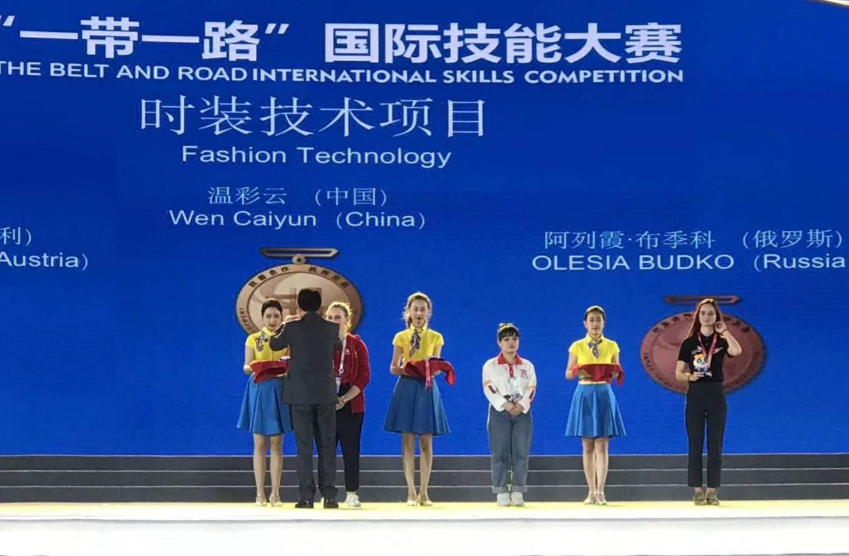 广州技校排名|技校都有什么专业|广州技校专业对比