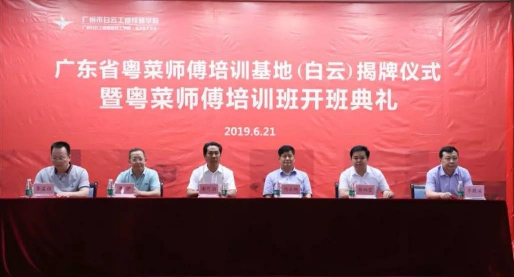 """想成为""""粤菜师傅""""?在广州白云工商技师学院烹饪专业就能实现!"""