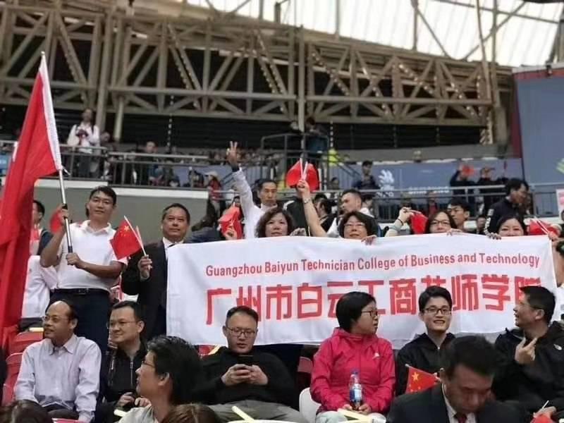 广州白云工商技师学院学子温彩云夺得世界技能大赛金牌