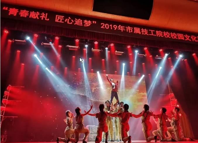 """幼儿教育专业学生参加广州市文艺汇演舞蹈获""""一等奖"""""""