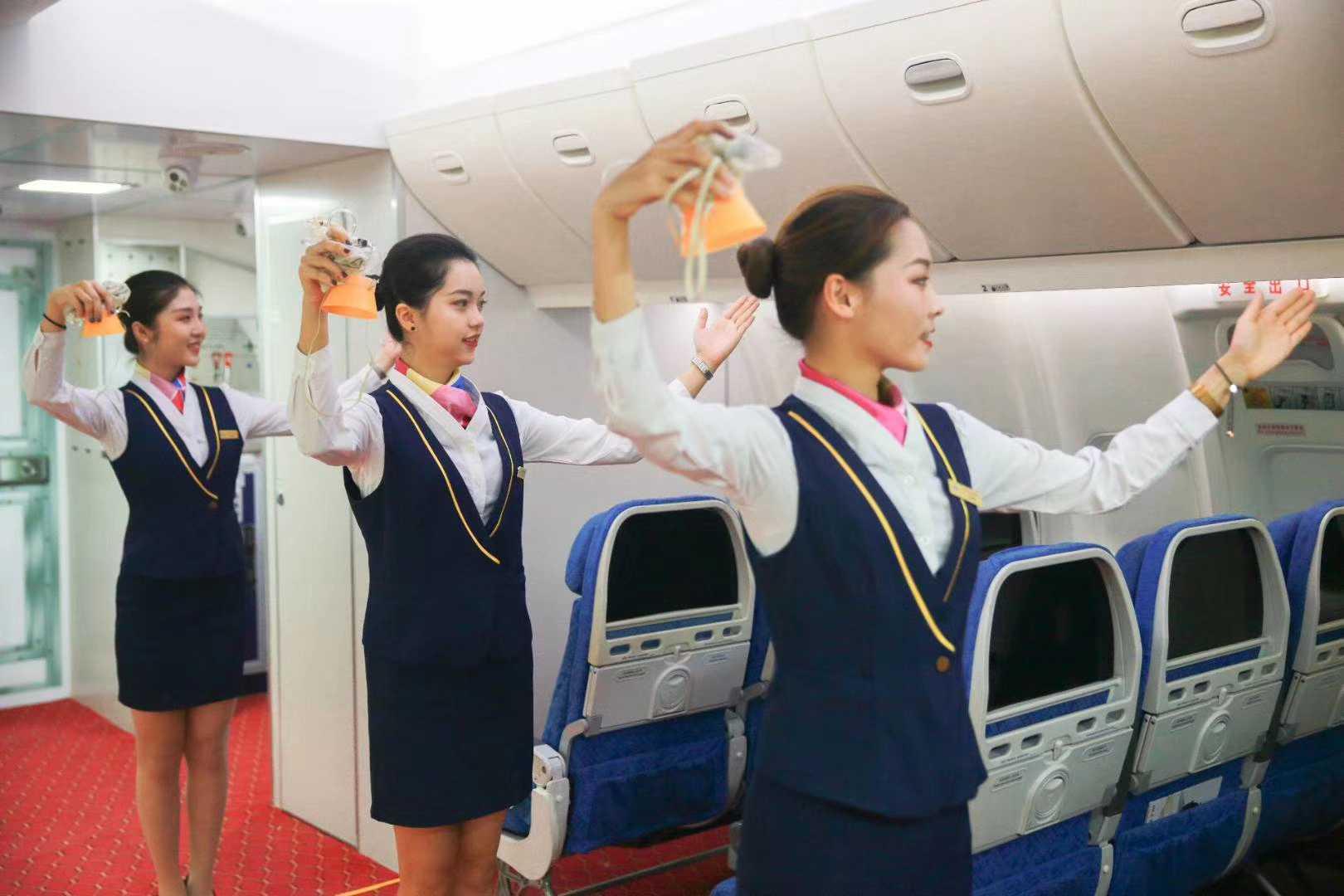 航空服务专业学子课堂