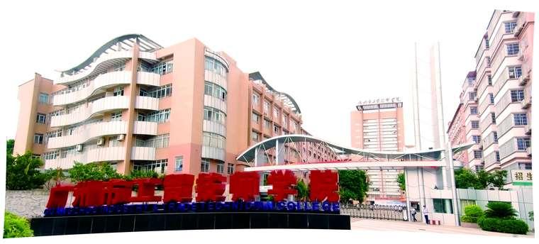 广州市工贸技师学院