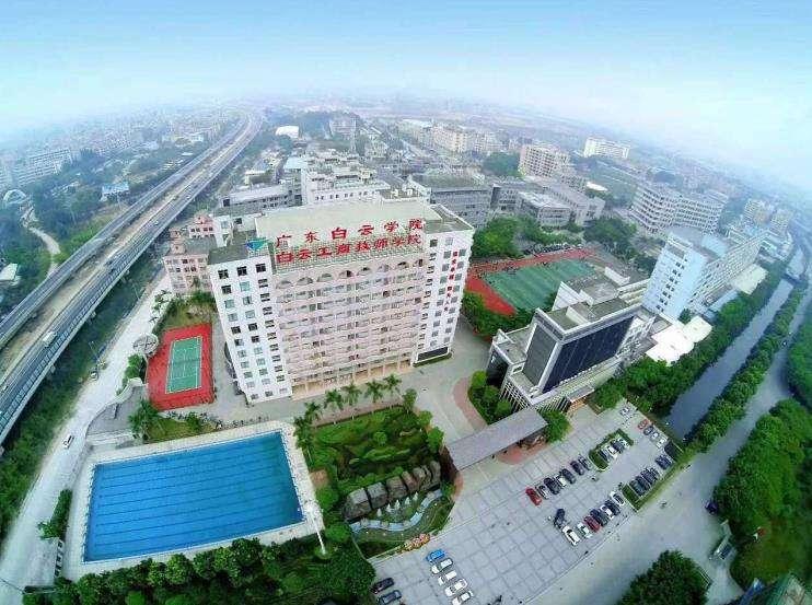 广州市白云工商技师学院成为广东省首批开展职业技能等级认定试点院校