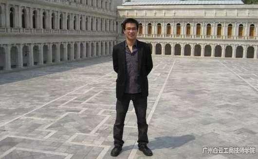 广州白云工商技师学院优秀学子陈智照:20多项专利 过亿产值 源于从白云开始理想职业