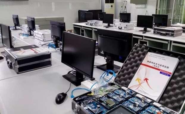 物联网应用技术专业