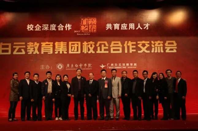 6个关键词带你了解广州市白云工商技师学院信息工程系