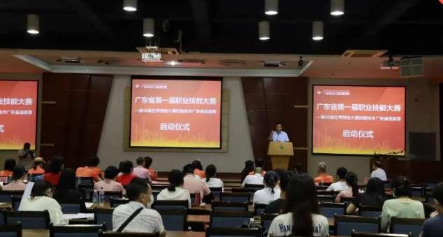 第46届世界技能大赛时装技术项目广东省选拔赛在广州白云工商技师学院开赛!