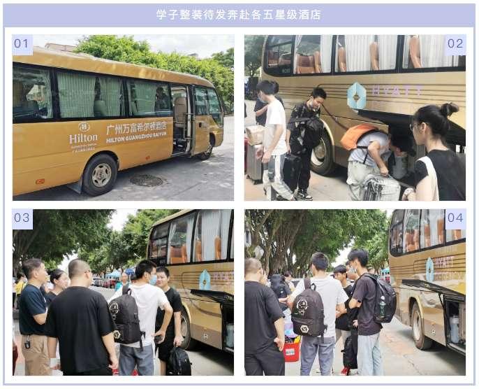 广州白云工商技师学院118名学生赴深圳柏悦酒店、广州四季酒店等五星级酒店上班