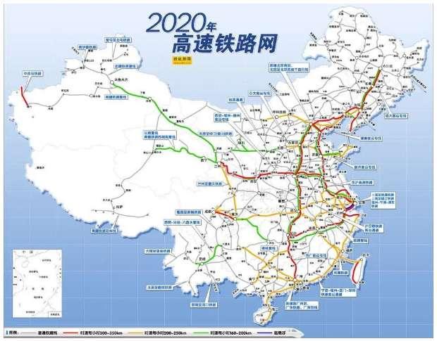城市轨道交通与运输管理专业