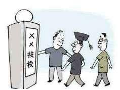 初中毕业如何选择技校 好的技校推荐 哪里的技校最好