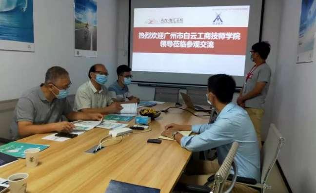 毕业即就业,原来广州白云工商技师学院是这样做的…